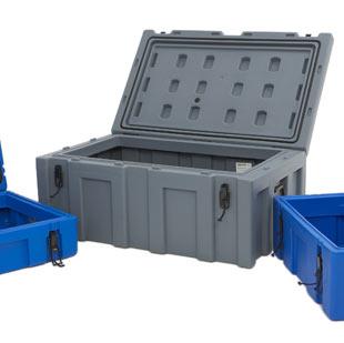 ARB Storage Space Case 550x550x310mm